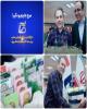 جایزه ٤٠ سکهای اولین قرعهکشی اپلیکیشن «صاپ» بانک صادرات ایران اهدا شد