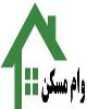 افزایش وام خرید خانه منتفی شد!