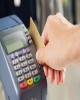ایجاد شناسنامه مالیاتی برای کارتخوانهای بانکی تا پایان سال