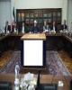 گزارش اصلاح ساختار بودجه به رییسجمهور ارائه شد