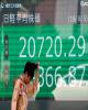 افت سهام آسیایی با تداوم وحشت از جنگ تجاری