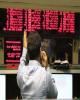 توقف ۲۰ نماد معاملاتی در بورس