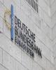 اقتصاد آلمان با رکود عمیق روبهرو میشود