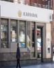بزرگترین بانک اسلامی انگلیس متهم به پولشویی شد