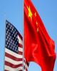 ترامپ: تعرفه کالاهای چینی به ۳۰ درصد افزایش مییابد