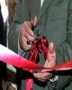 هشت طرح صنعتی در استان قزوین به بهره برداری می رسد