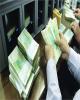 پرداخت وام به دانشجویان پیام نور/ ۲۰۰۰ میلیارد اموال مازاد بانک صادرات