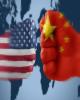 """هشدار چین به آمریکا درباره اقدامات تجاری """"اشتباه"""""""