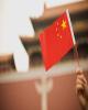 بدهی چین به ۴۰ تریلیون دلار رسید!