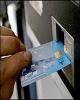 با کارت سوخت شخصی می توان 2 برابر بنزین زد