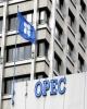 قیمت نفت سبد اوپک افزایش یافت