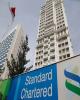 بانک استاندارد چارترد: بزرگترین نگرانی ما رکود اقتصادی آمریکاست