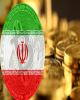 خبر ابطال ابلاغیه بانک مرکزی در خصوص رمز ارزها تکذیب شد