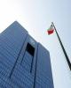 بانک مرکزی: ابلاغیه چهار بندی رمز ارزها لغو نشده است