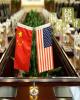 چماق تعرفهای آمریکا تهدید جدی برای رشد اقتصاد جهانی است