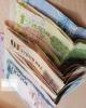کاهش نرخ رسمی 18 ارز