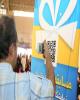 مراسم قرعهکشی در غرفه بانک توسعه تعاون در نمایشگاه صنایع دستی