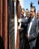 افتتاح واحدپروفیل شرکت گسترش صنایع قائن باتسهیلات بانک صنعت ومعدن