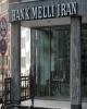 انتصاب دو عضو هیات مدیره بانک ملی