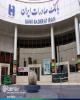 فروش بیش از ۴ هزار و ۴٠٨ میلیارد ریال از املاک مازاد بانک صادرات