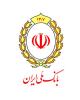 بانک ملی ایران ۹۱ ساله شد