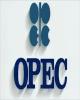 تولید نفت ایران به ۲.۱۹۴ میلیون بشکه در روز رسید