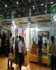 افتتاح نمایشگاه سرمایه گذاری و تجارت چین ۲۰۱۹ با حضور ایران