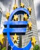 بانک مرکزی اروپا نرخ بهره را به پایینترین سطح تاریخی رساند