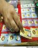 کاهش قیمت طلا و سکه ادامه دارد