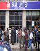 نرخ بهره زیمباوه ۷۰ درصد شد!