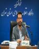 مهلت یک هفتهای قاضی مسعودی به متهمان بانک سرمایه