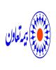 بیمه تعاون عضو اتحادیه بینالمللی تعاون (ICA) شد