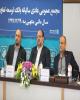 مجمع عمومی بانک توسعه تعاون برگزار شد