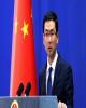 چین به روابط دوستانه خود با ایران ادامه میدهد