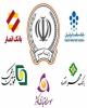 تغییر هیات مدیره بانکهای ادغامی/ جایگزینی تابلو بانک سپه تا پایان سال