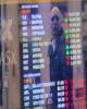 احتمال سقوط ۱۰ تا ۲۰ درصدی بازار سهام در سال آینده میلادی