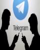 ادمینهای کانالهای تلگرامی بورسی فراخوان شدند