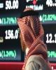 اقتصاد عربستان در ۳ ماهه سوم ۰.۴۶ درصد آب رفته است