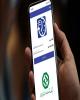 نرم افزار رمزساز ریما در بانک توسعه صادرات ایران فعال شد