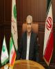 رشد ٤٠ درصدی سپردهها در پست بانک ایران