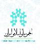 تمدید مهلت ثبت نام چهارمین دوره DBA بازار سرمایه اسلامی تا ۱۰بهمن