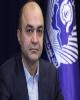 تعامل ایران کیش و بانک تجارت