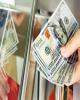 هفته کمنوسان برای سکه و دلار