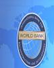 عدم تمایل بانک جهانی به اعطای وام جدید به چین