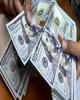 کارنامه واریزی ارز صادرات به سامانه نیما