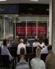 ضرورت ورود ابزارهای مالی نوین به بازار سرمایه