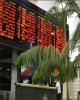 عرضههای اولیه بازار سهام در سالجاری