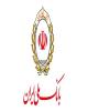 افتتاح دو مدرسه در خوزستان با مشارکت بانک ملی ایران