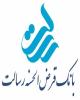 موافقت بانک مرکزی برای برگزاری مجمع بانک قرضالحسنه رسالت
