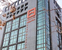 آمادگی بانک مسکن برای انتشار اوراق رهنی